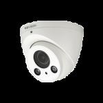 Camera HDCVI cao cấp KBVision KX-2004MC